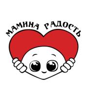 Женская футболка с длинным рукавом Мамина радость