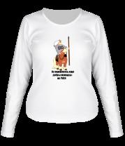 Женская футболка с длинным рукавом Не перепились ещё добры молодцы на Руси