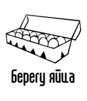 Кружка Берегу яйца