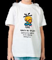 Детская футболка  Мне много не надо