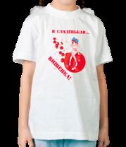 Детская футболка  Я сладенькая вишенка