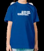Детская футболка  Настоящие мужики используют три педали