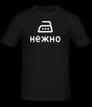 Мужская футболка  Нежно