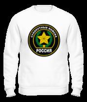 Толстовка без капюшона Сухопутные войска