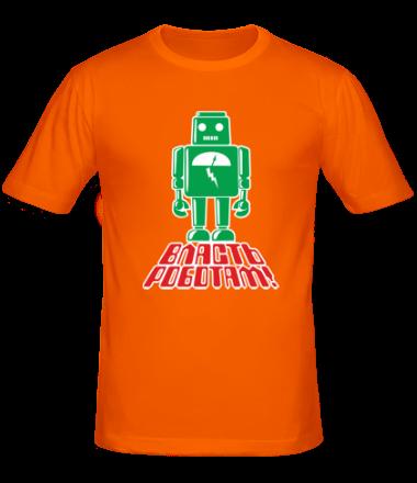 Мужская футболка  Власть роботам