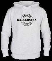 Толстовка Made in Kazakhstan