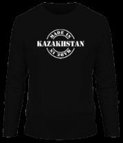Мужская футболка с длинным рукавом Made in Kazakhstan