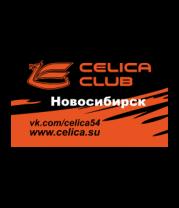 Женская футболка с длинным рукавом Celica Club
