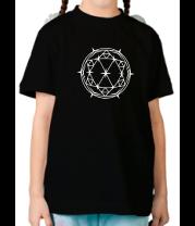 Детская футболка  Алмаз