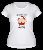 Женская футболка  Жопа новый год