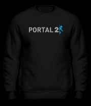 Толстовка без капюшона Portal 2