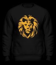 Толстовка без капюшона Лев царь зверей