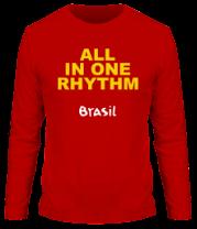 Мужская футболка с длинным рукавом Все в одном ритме - слоган ЧМ-2014