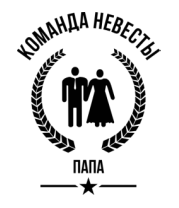 Мужская футболка  Команда невесты - Папа