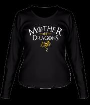 Женская футболка с длинным рукавом Mother of Dragons