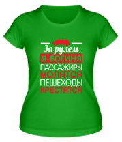 Женская футболка  За рулем богиня