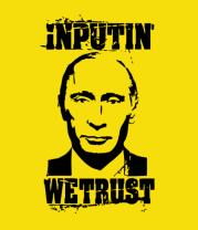 Женская футболка  Путин | Putin fan-art