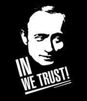 Детская футболка  In Putin we trust | В.В. Путин