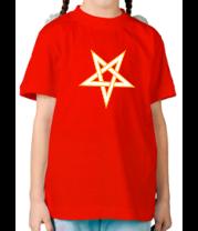 Детская футболка  Звезда пентаграмма