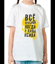 Детская футболка  Все красиво
