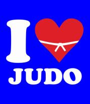 Детская футболка  Я люблю Дзюдо