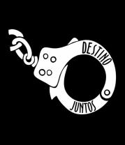 Толстовка Nuestro destino (наше предназначение)