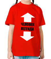 Детская футболка  Человек-легенда