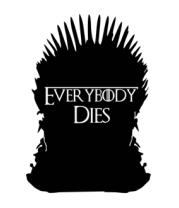Женская майка борцовка Everybody dies - трон