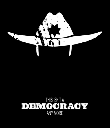 Женская майка борцовка This isn't a DEMOCRACY any more