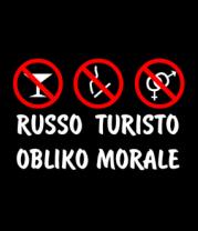 Толстовка без капюшона Russo Turisto