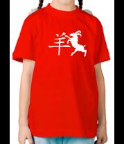 Детская футболка  Символ года овцы (козла)