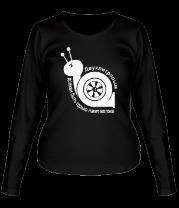 Женская футболка с длинным рукавом Двухлитровым должен быть только пакет молока