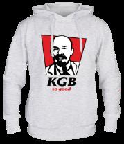 Толстовка KGB - So Good