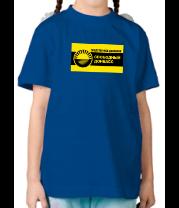 Детская футболка  Свободный Донбасс