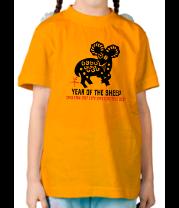 Детская футболка  Год овцы по китайскому календарю