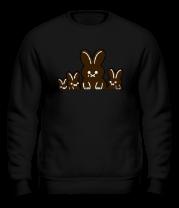 Толстовка без капюшона Шоколадные кролики