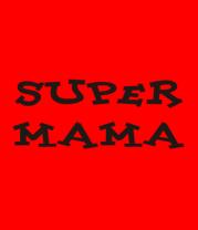 Детская футболка  Super Мама