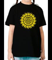 Детская футболка  Солнце древний символ
