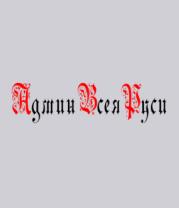 Толстовка Админ всея Руси
