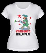 Женская футболка  Упоительного праздника!