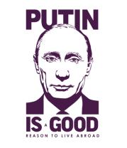 Детская футболка  Putin is good