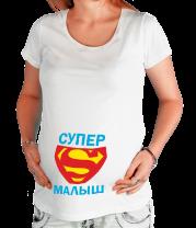 Футболка для беременных Супер малыш