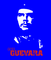 Детская футболка  Че Гевара