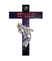 Детская футболка   Knowledge is my religion 2