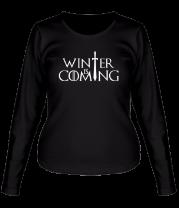 Женская футболка с длинным рукавом Игра престолов - Зима близко