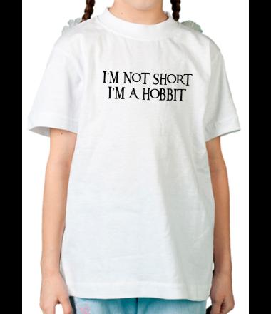 Детская футболка  Я хоббит