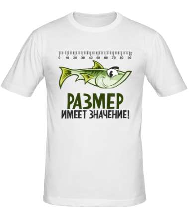 Мужская футболка  Размер имеет значение!