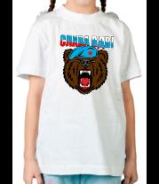 Детская футболка  Слава ВДВ!