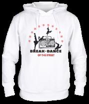 Толстовка Break-dance