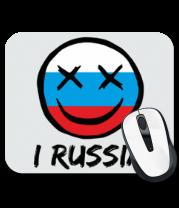 Коврик для мыши Русский смайл